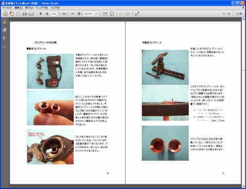 dirtk-pdf.jpg
